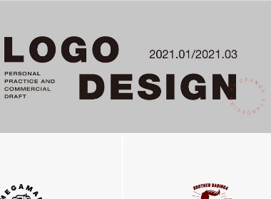 2021年1月-2021年3月logo集