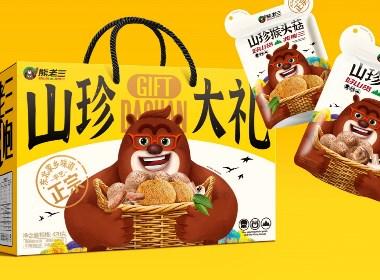 熊老三,發展東北山林經濟