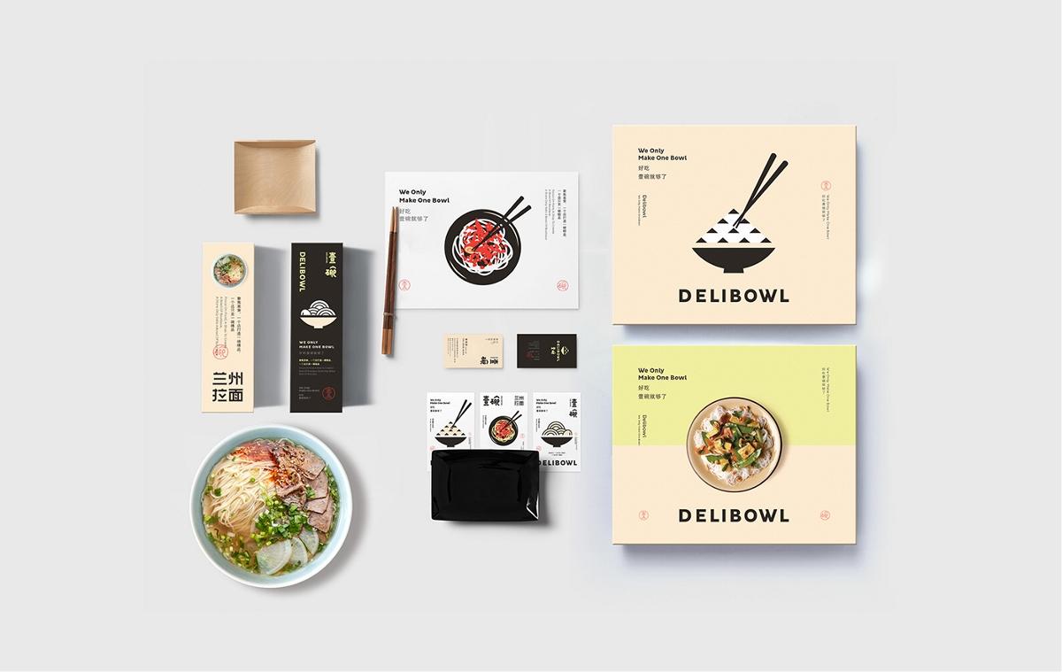 壹碗简中式餐饮品牌logo、vi设计-席设计
