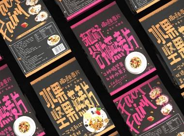 撒颜品牌及包装设计 | 美食 手绘 标志 字体 设计【原创】
