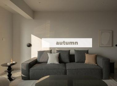 壹閣設計 x 作『 autumn 』