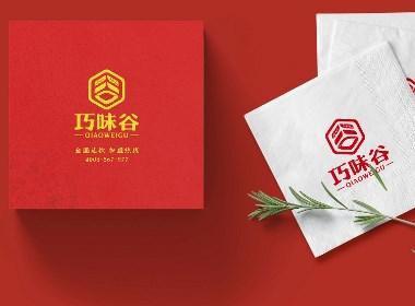 巧味谷 餐饮品牌Logo VI设计 河南灵智标志 VI设计
