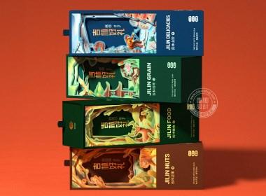 吉林好礼×毒柚设计/物华天宝,美丽吉林,东北文创设计