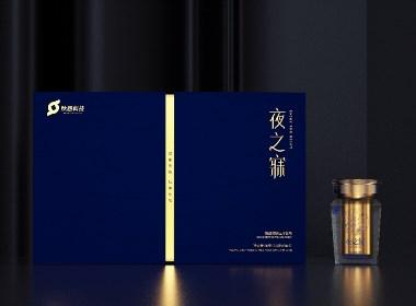 健康进阶,肽想相随--广州肽想酪蛋白肽压片糖果系列产品包装设计