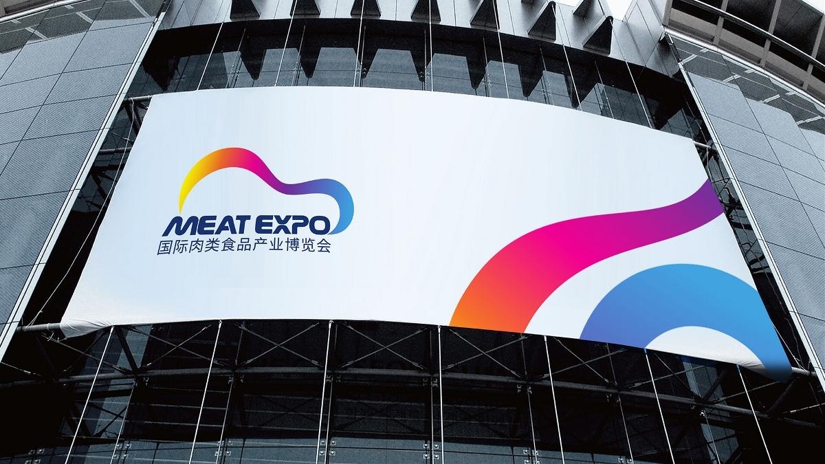 国际肉类食品产业博览会 logo设计