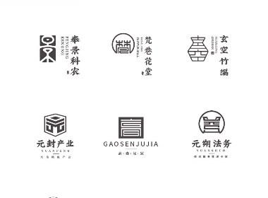 标志合集|2020-2021