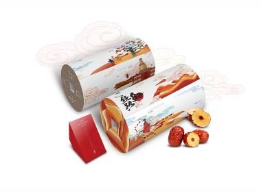 临泽小枣特产礼盒包装