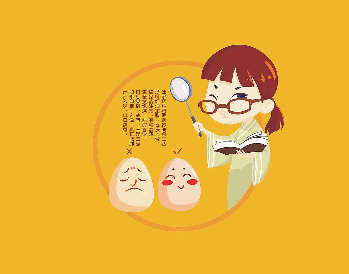 火麒麟作品 丨鹌鹑蛋-休闲食品包装设计