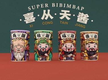喜从天酱插画包装系列 拌饭酱插画包装设计