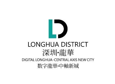 深圳·龙华LOGO