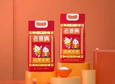 老哥俩 × Hellolink | 食品品牌logo字体包装插画设计