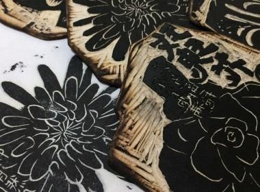 花茶系列 玫瑰花 菊花 金銀花 茉莉花 易拉罐 版畫 插畫 手繪 特產  食品 包裝 設計