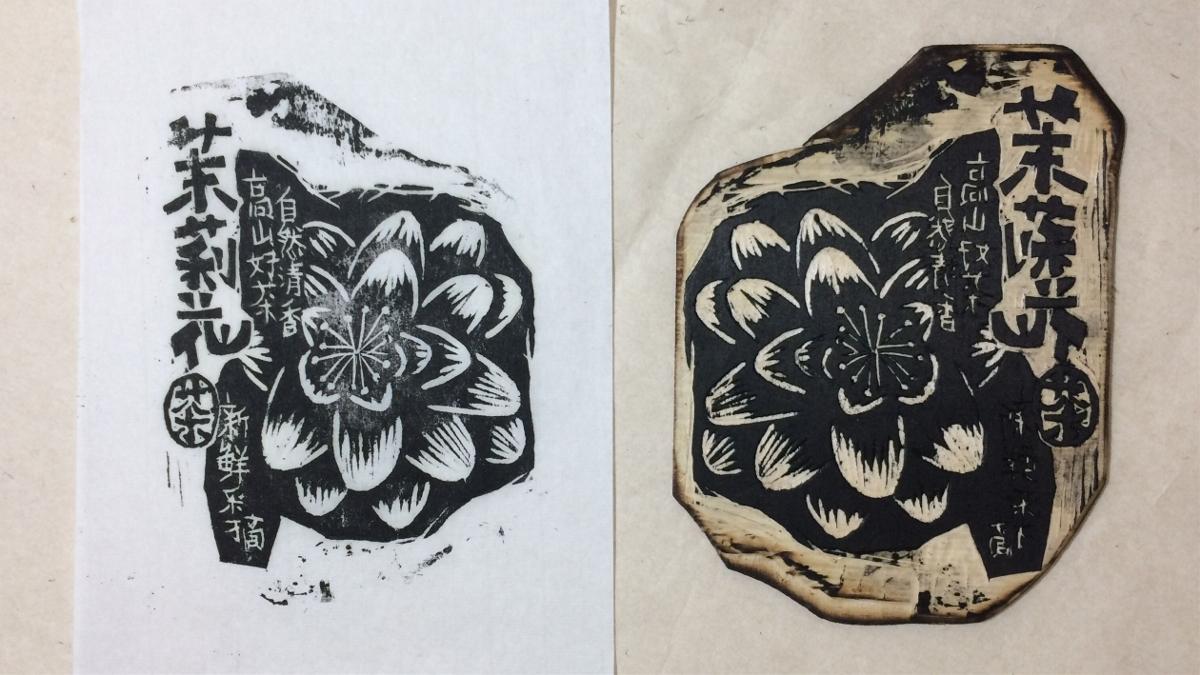 花茶系列 玫瑰花 菊花 金银花 茉莉花 易拉罐 版画 插画 手绘 特产  食品 包装 设计