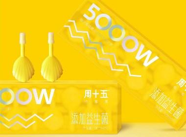 郑州本质案例——【周十五】蜂蜜露包装