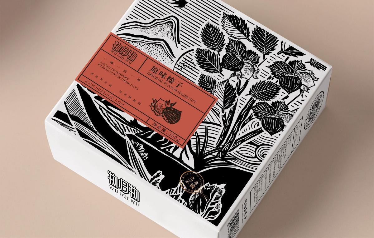 物归物坚果礼盒