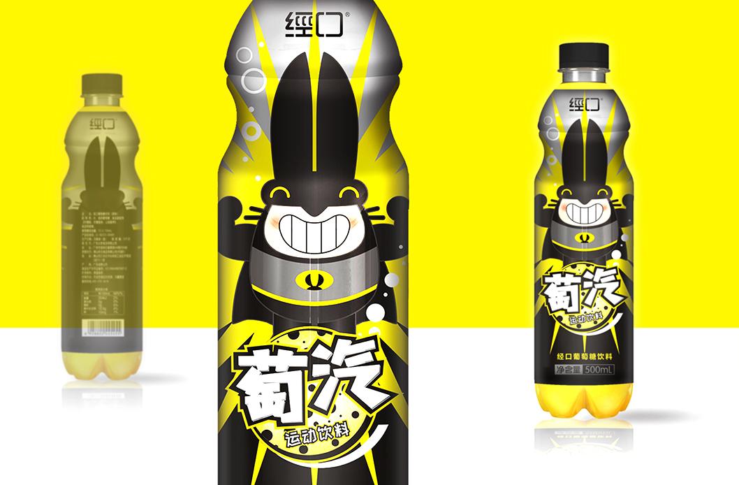 经口-葡萄糖饮料 汽水