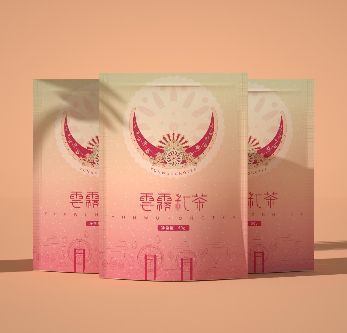 少女粉色云雾红茶牛皮纸密封自立袋包装袋子设计