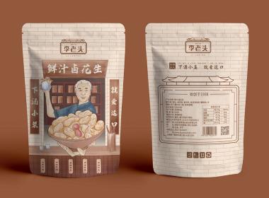 花生米包装设计
