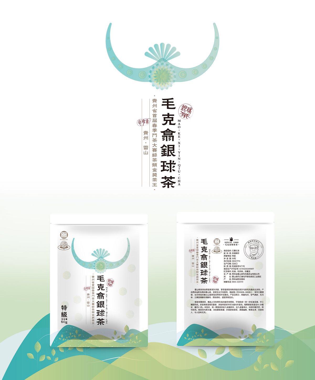 雷山银球茶牛皮纸袋自立袋密封袋包装设计