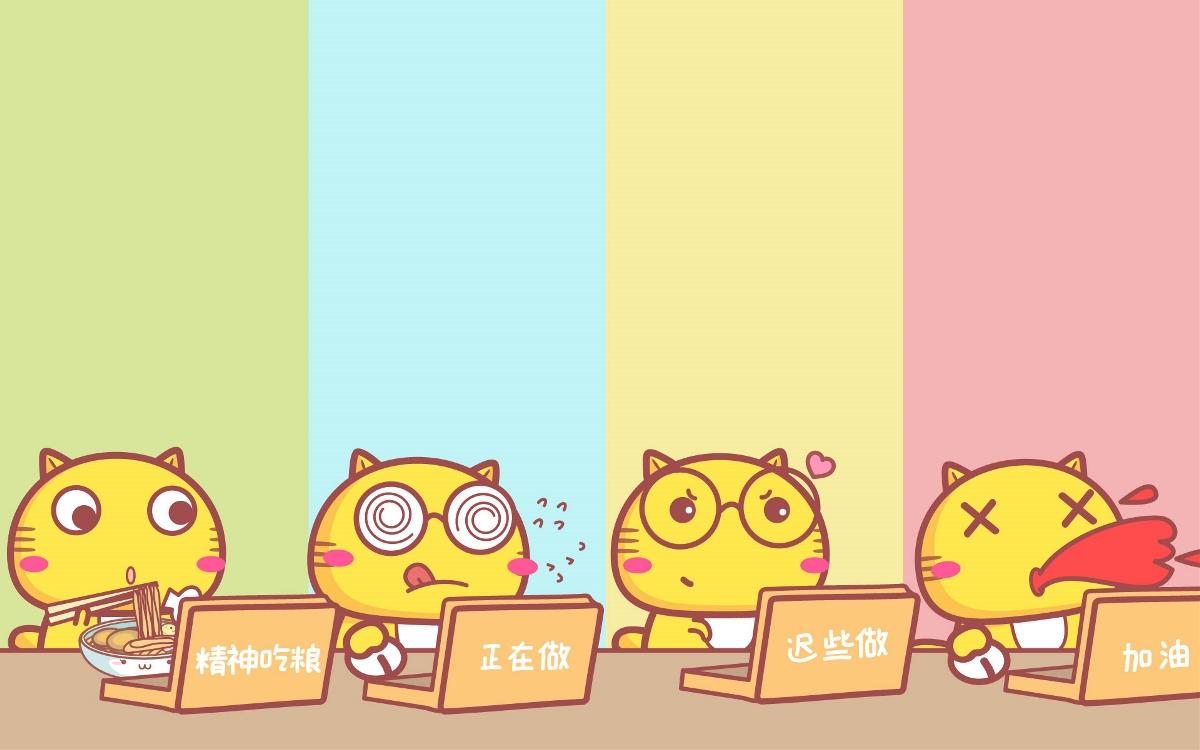 哈咪猫工作专用壁纸