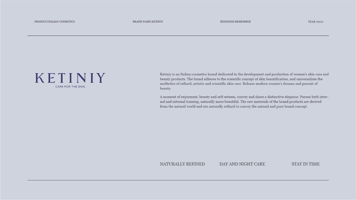 KETINIY丨美妆品牌xRemember