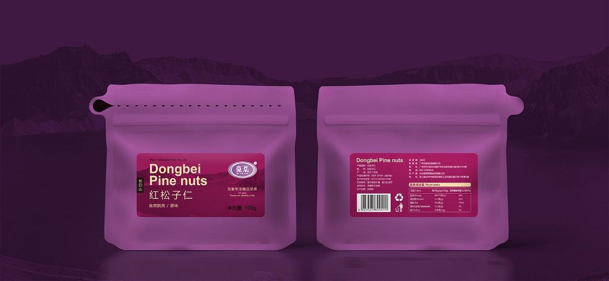 坚果包装—意形社