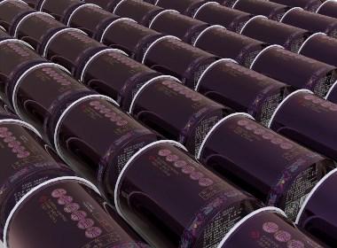 贵州雷山苗族元素茶叶罐伴手礼设计紫色轻巧小罐