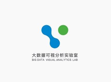【新生代品牌设计】大数据可视分析实验室视觉形象设计