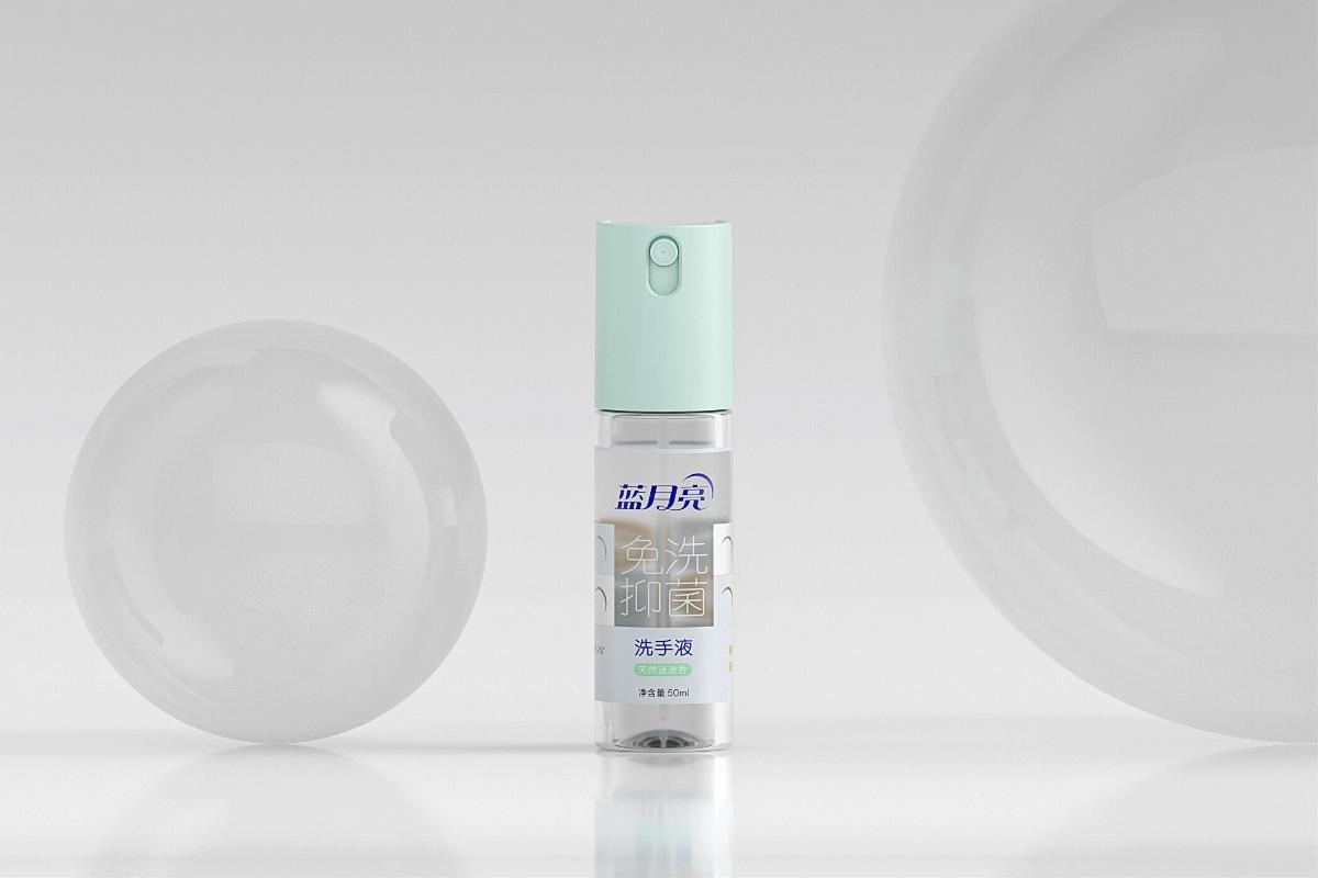蓝月亮 免洗抑菌洗手液|Blue Moon Hand Sanitizer