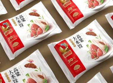 喜得贵高粱水饺—徐桂亮品牌设计