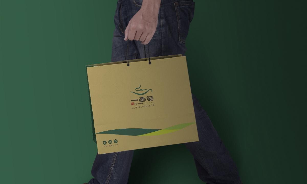 一壶笑优选茶庄 茶品牌Logo、VI设计,茶叶包装