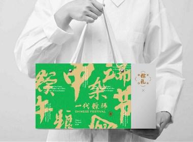 """一代""""粽""""师端午礼盒设计"""