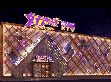 好声音KTV Logo、VI设计
