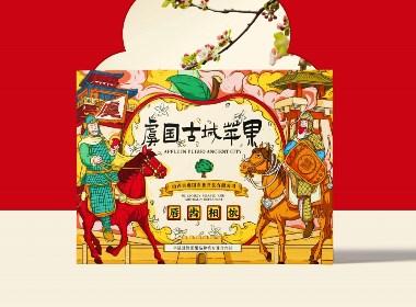 虞国古城村国潮手绘风苹果包装礼盒设计