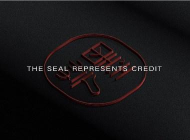 芸墨包装印刷公司 品牌标志设计