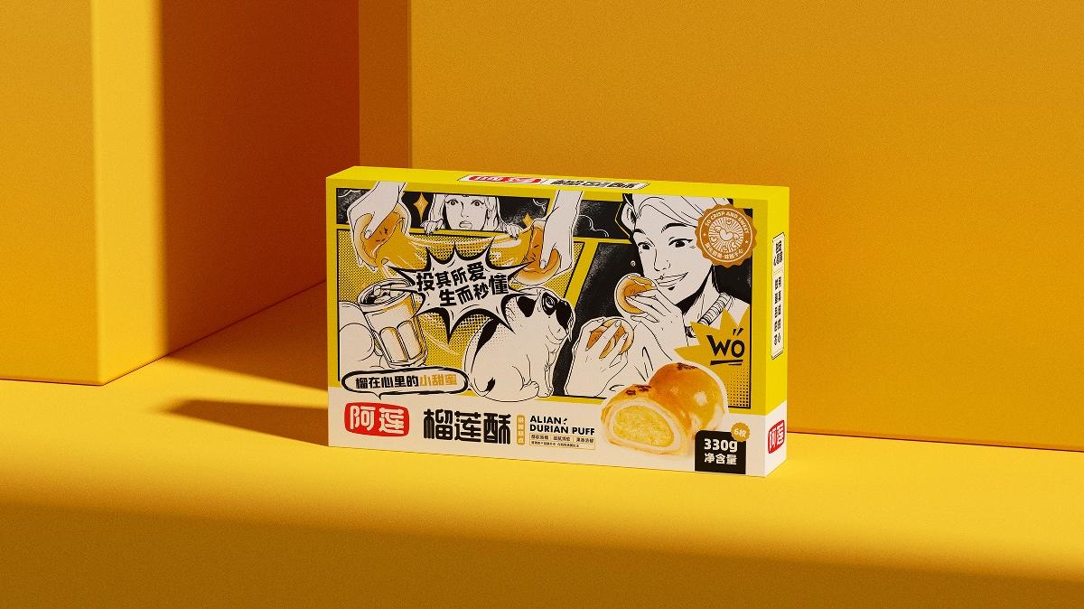 所喜文化:阿莲榴莲酥包装设计