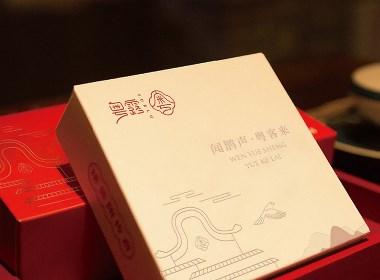 粤露餐饮品牌形象空间vi设计 × 小小山设计