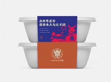 朝都餐饮品牌VI形象系统物料设计 × 小小山品牌设计