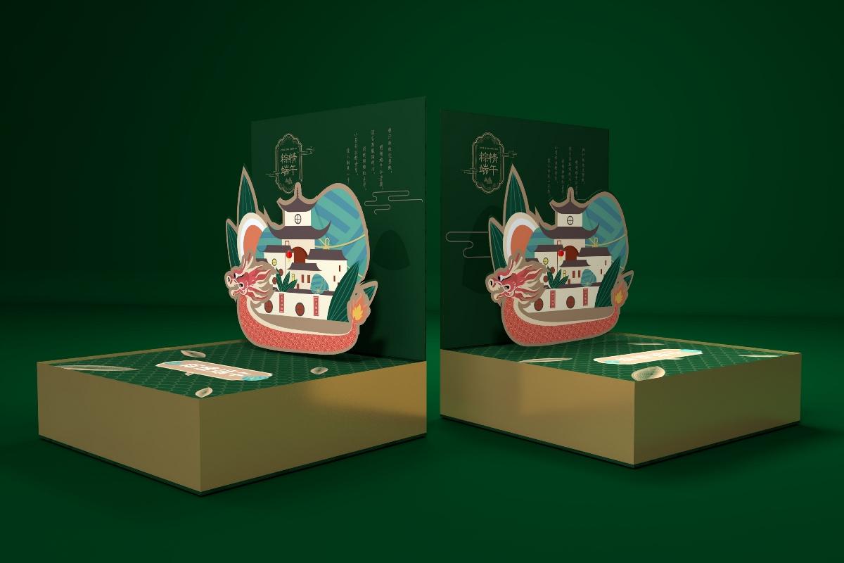 粽子食品包装盒、端午龙舟礼盒、节日高端简约大气礼盒
