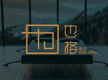也格酒店LOGO