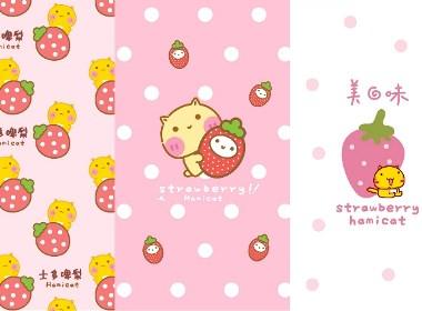 草莓哈咪猫