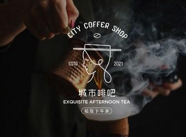 城市啡吧-city coffee shop