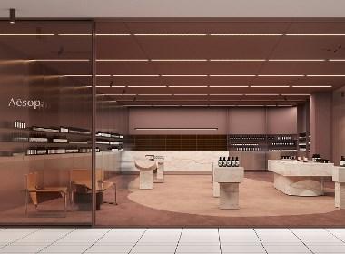 Aesop Store·店铺设计