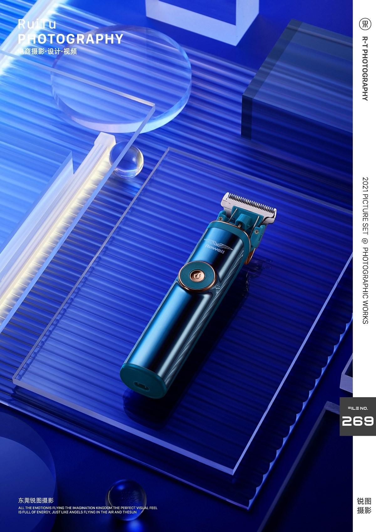 个护产品-电商摄影-场景图-东莞锐图产品摄影