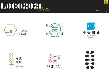品牌标志设计-字体标志1