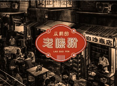 餐飲品牌中國風國潮品牌形象logo vi設計