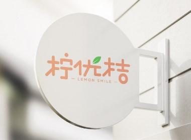 檸優桔 LEMON SMILE▕   品牌提案