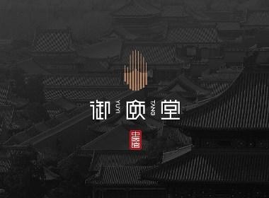 中國風保健理療中醫品牌logo vi設計 國潮