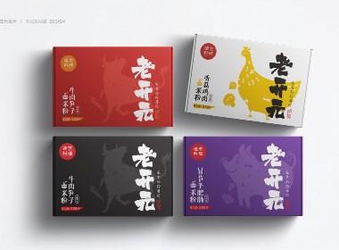 【新生代品牌设计】绵阳老开元米粉包装设计