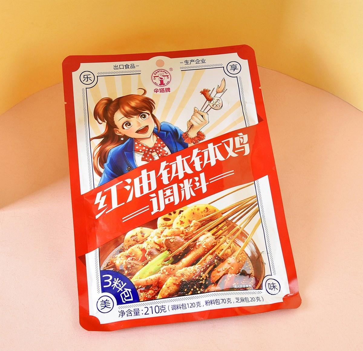 至美火麒麟 丨伞塔钵钵鸡丨 乐山特色丨包装设计